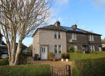 Thumbnail 2 bed end terrace house for sale in Craig Crescent, Stirling, Stirlingshire