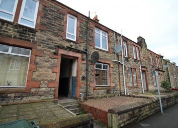 Thumbnail 1 bedroom flat to rent in Oswald Street, Falkirk