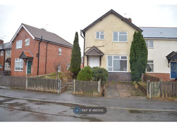 Thumbnail 2 bed terraced house to rent in Peveril Drive, Ilkeston