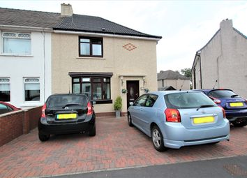 Thumbnail 3 bed end terrace house for sale in Emily Drive, Motherwell