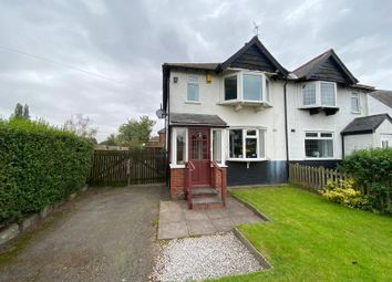 Thumbnail 2 bed semi-detached house to rent in Wilderness Lane, Great Barr, Birmingham