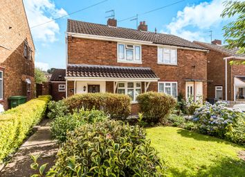 Thumbnail 2 bed semi-detached house for sale in Swanfield Road, Wordsley, Stourbridge