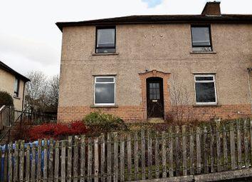Thumbnail 2 bed flat for sale in Stuart Terrace, Bathgate
