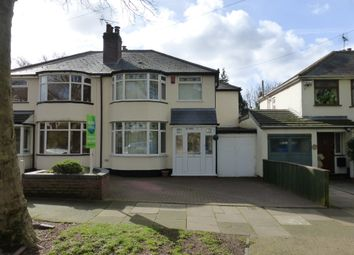 Thumbnail 3 bedroom semi-detached house for sale in Hillyfields Road, Erdington, Birmingham
