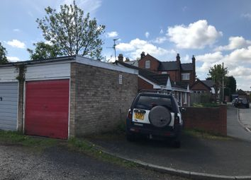Parking/garage for sale in Heathfield Gardens, Stourbridge DY8