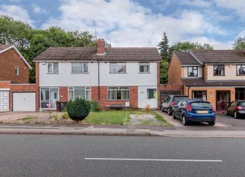 Thumbnail 3 bedroom semi-detached house for sale in Aldersley Road, Tettenhall, Wolverhampton