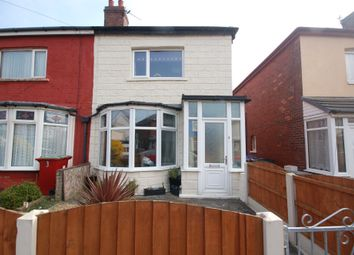 Thumbnail 2 bedroom end terrace house for sale in Sowerby Avenue, Blackpool