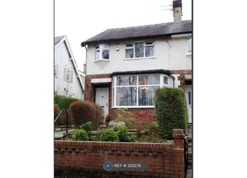 Thumbnail 3 bed semi-detached house to rent in Barrowford, Barrowford