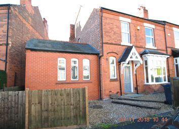 Thumbnail 3 bed end terrace house to rent in Watt Rd, Erdingtopn