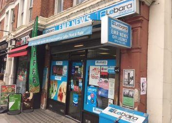 Thumbnail Retail premises for sale in Peabody Estate, Vauxhall Bridge Road, London