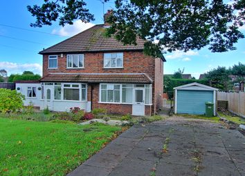 Thumbnail 3 bed semi-detached house for sale in High Street, Dosthill, Tamworth