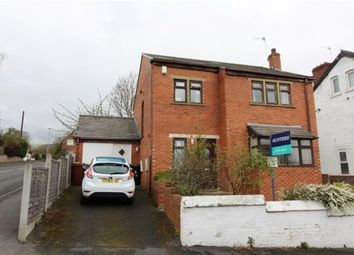Thumbnail 4 bed detached house for sale in Victoria Park Avenue, Kirkstall