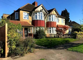 Thumbnail 2 bed flat for sale in Highfield Road, Surbiton