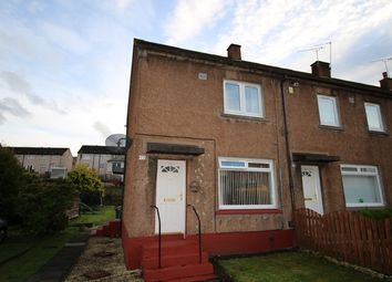 Thumbnail 2 bed end terrace house for sale in 77 Ferguson Drive, Denny