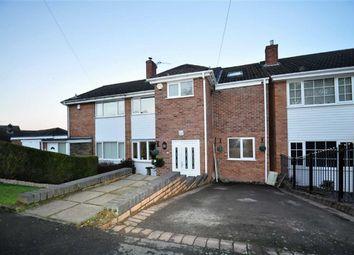 Thumbnail 3 bed semi-detached house for sale in Elmwood Road, Kingswinford, Stourbridge