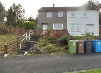 Thumbnail Semi-detached house for sale in Brownmuir Avenue, Eaglesham, Glasgow