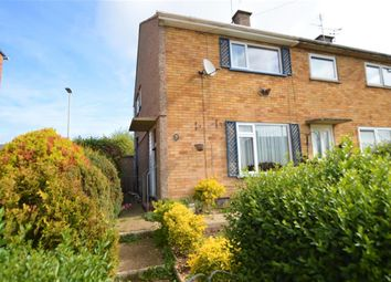 Thumbnail 2 bed end terrace house for sale in Hebden Close, Leicester