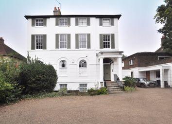 Thumbnail 2 bed flat for sale in Heathfield Lane, Chislehurst