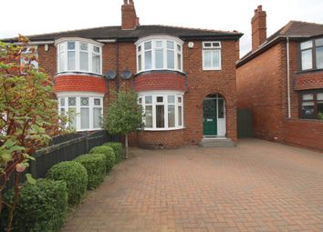 Thumbnail 3 bed semi-detached house for sale in Cusworth Lane, Doncaster