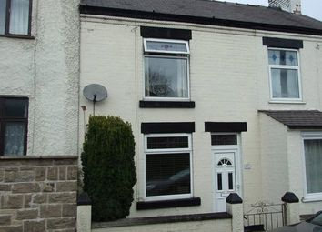 Thumbnail 2 bedroom terraced house for sale in Ellabank Road, Heanor
