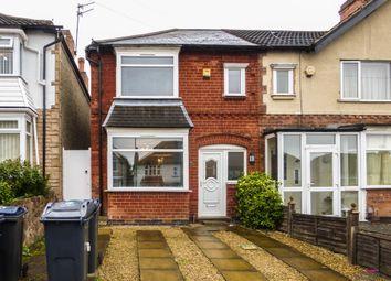 Thumbnail 3 bedroom semi-detached house to rent in Low Wood Road, Erdington, Birmingham