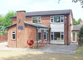 Thumbnail 1 bed property to rent in St. Catherines Close, Coventry