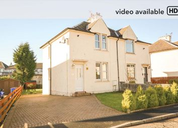 Thumbnail 2 bed semi-detached house for sale in Burnside Crescent, Plean, Stirling