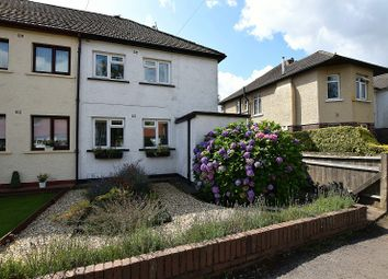 Thumbnail 1 bed maisonette for sale in Pen-Y-Dre, Rhiwbina, Cardiff.