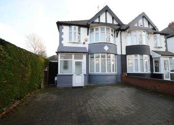 Thumbnail Semi-detached house for sale in Thurlestone Avenue, London