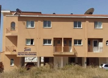 Thumbnail 3 bed town house for sale in Peyia, Cyprus