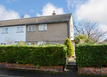 Thumbnail 2 bed end terrace house for sale in 8 Howard Road, Brampton, Cumbria
