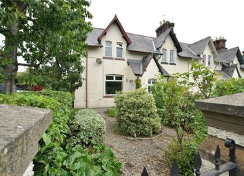 Thumbnail 2 bed end terrace house for sale in 1 Old Midland Cottages, Kirkby Stephen, Cumbria