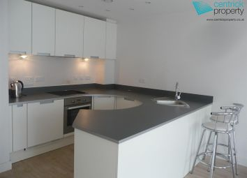 "Thumbnail 1 bed flat to rent in ""Iland"", 41 Essex Street, Birmingham"