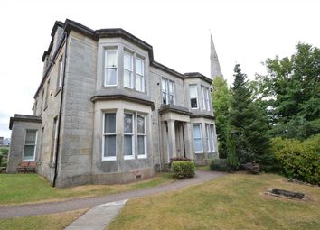 Thumbnail 2 bed flat for sale in Auchingramont Road, Hamilton