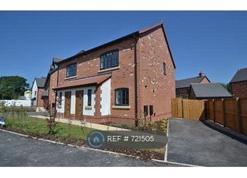 Thumbnail 2 bed semi-detached house to rent in Alder Way, Holmes Chapel