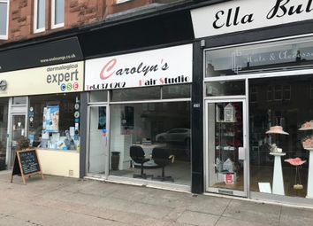 Thumbnail Retail premises to let in Clarkston Road, Glasgow
