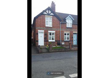 Thumbnail 2 bed end terrace house to rent in Berrington Road, Tenbury Wells
