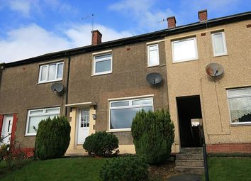 Thumbnail 2 bedroom terraced house for sale in Falside Crescent, Bathgate