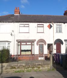 Thumbnail 3 bed terraced house for sale in Lower House Lane, West Derby, Liverpool
