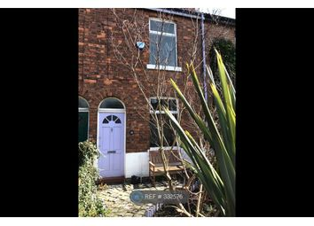 Thumbnail 2 bed terraced house to rent in Acres Road, Manchester