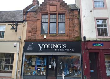 Thumbnail Retail premises to let in Bank Street, Kilmarnock