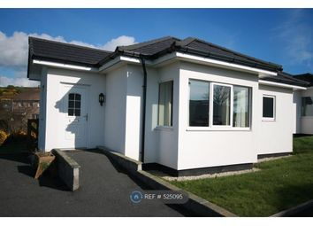 Thumbnail 2 bedroom bungalow to rent in Military Drive, Portpatrick, Stranraer