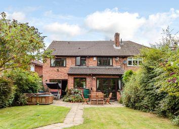 Thumbnail 4 bedroom semi-detached house for sale in Wombourne Park, Wolverhampton