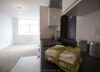 Thumbnail 2 bed flat for sale in The Pinnacle, Victoria Avenue, Southend On Sea