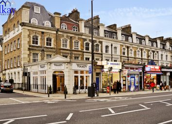 Thumbnail 1 bed flat to rent in City Road, London, London