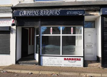 Thumbnail Commercial property to let in Gibson Street, Newbiggin-By-The-Sea