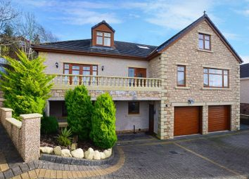 Thumbnail 4 bed detached house for sale in Manesty Rise, Low Moresby, Whitehaven