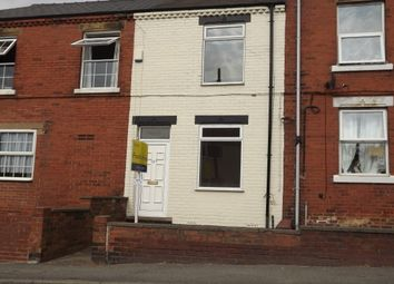 Thumbnail 3 bed terraced house to rent in Station Road, North Wingfield, Chesterfield