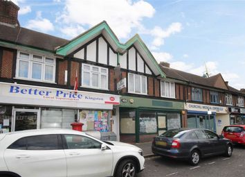 Thumbnail 2 bed flat to rent in Tudor Drive, Kingston Upon Thames