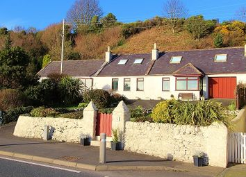 Thumbnail 4 bed detached house for sale in 'north Park', Cairnryan